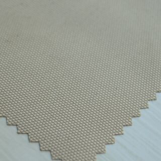 Photography of Water Resistant Canvas - Beige
