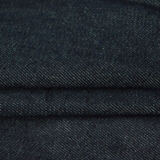Photography of Denim - Broken Marl Indigo (I)